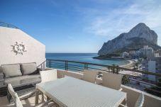 Apartment in Calpe / Calp - First line / Wifi / Spa / Seaviews /...