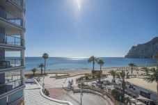 Apartment in Calpe / Calp - HIPOCAMPOS - 23B